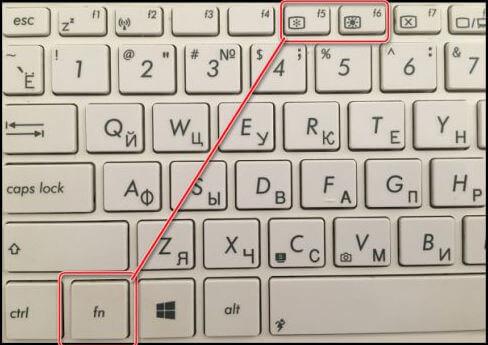 Как уменьшить яркость на ноутбуке