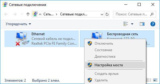 Интернет от ноутбука компьютеру