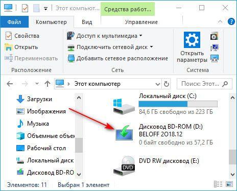 DAEMON Tools Lite - как открыть образ ISO