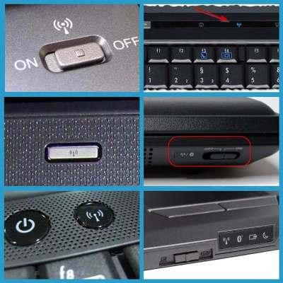 Кнопки wifi на ноутбуке