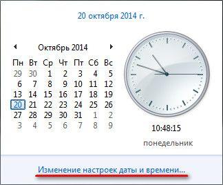 Настройка времени и даты Windows