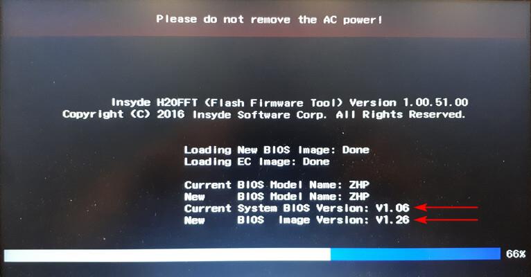 Обновление биоса в ноутбуке Acer