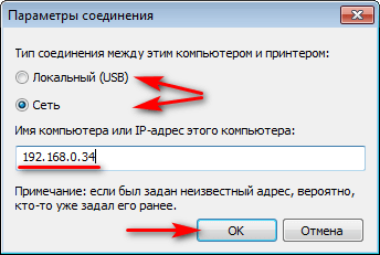 Настройка сканирования Kyocera Taskalfa 1800/2200