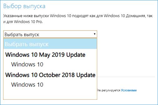Обновление Windows 10 May 2019 Update 1903