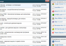 Все бесплатные программы для Windows в одном месте онлайн