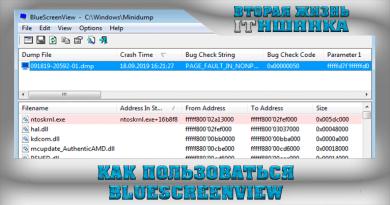 Как пользоваться BlueScreenView