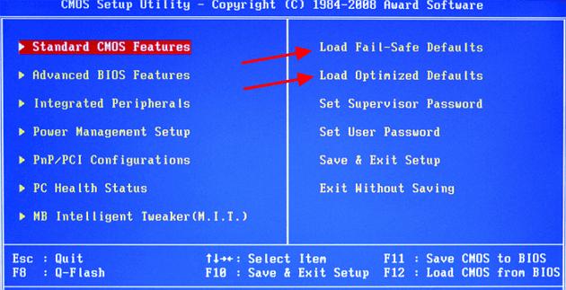 Cброс BIOS на заводские настройки
