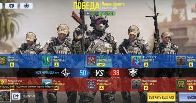 Call of Duty Mobile: советы и рекомендации для лучшего геймплея
