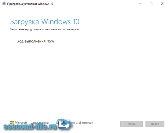 Окно загрузки Windows 10