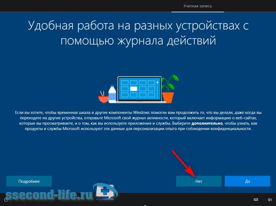 Настройка для работы на разных устройствах в Windows 10