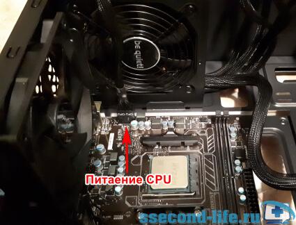 Питание CPU 4-pin*2