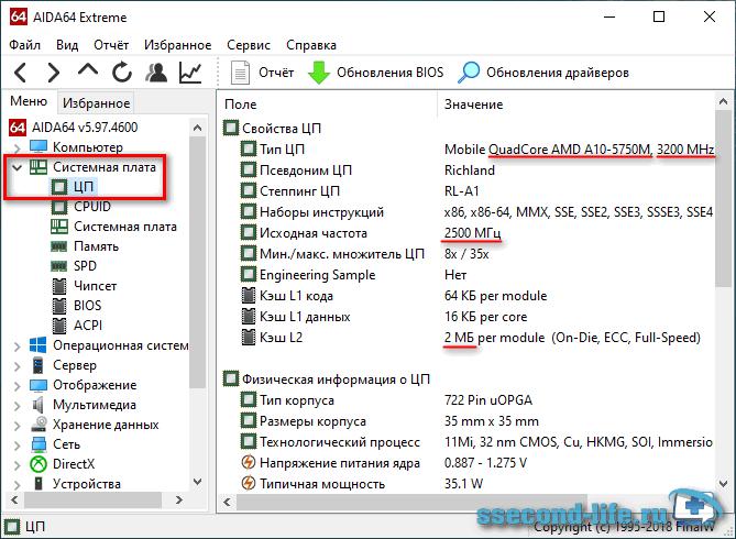 Данные процессора в AIDA64