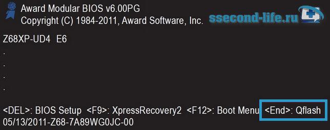 Обновление BIOS Gigabyte через Q-Flash