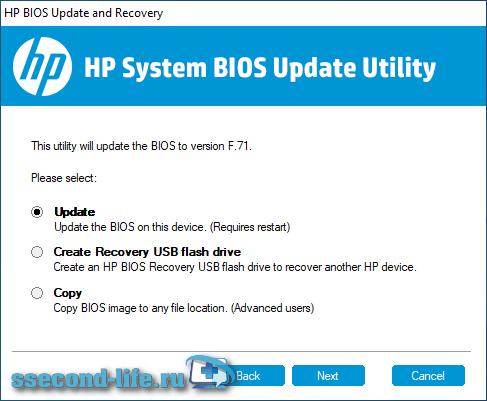 HP Notebook System BIOS Update