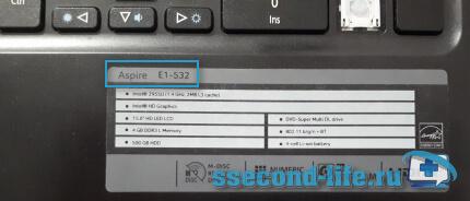 Серия ноутбука Acer Aspire E1-532