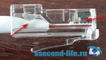Обжимка сетевого кабеля RG45