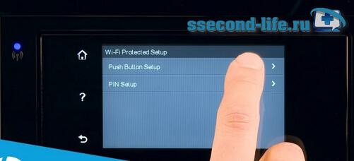 Кнопка WPS в меню экрана на принтере