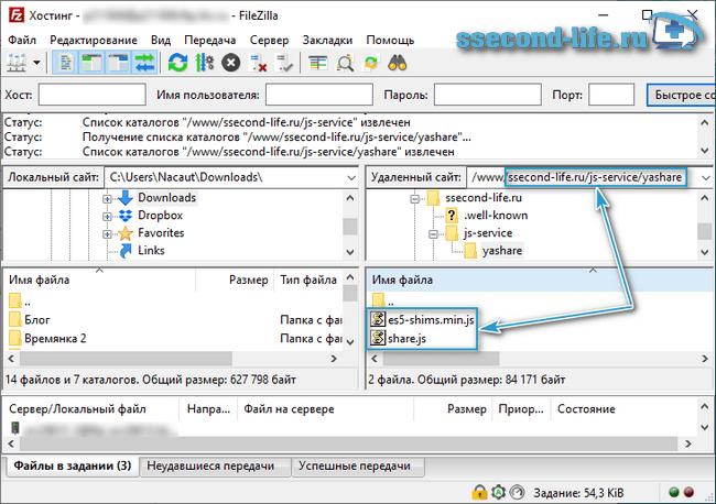 FTP подключения к серверу сайта