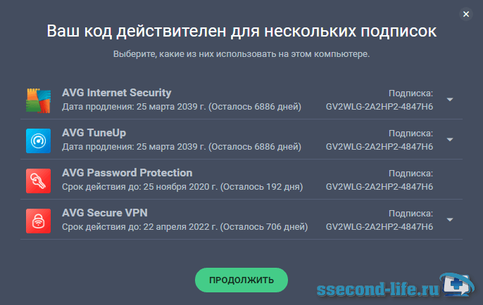 Подписка AVG Internet Security с лицензией до 2039 года
