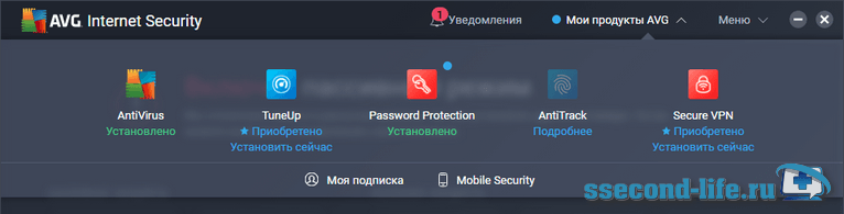Мои продукты AVG Internet Security
