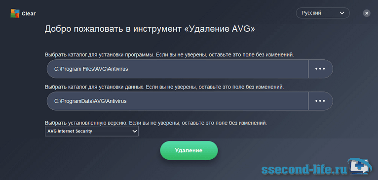 Удаление антивируса AVG Internet Security