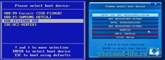 Выбор загрузки в Boot menu