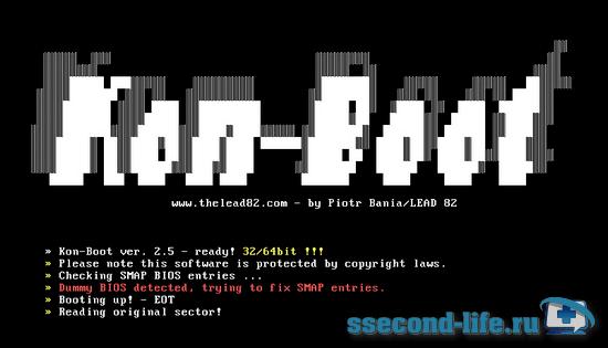 Kon-Boot запустит процесс обхода пароля