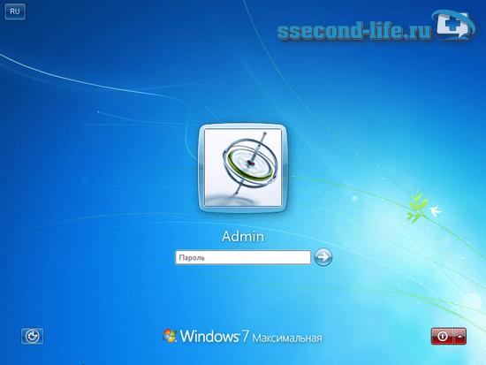 Kon-Boot обошел пароль, вход в Windows