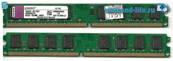 Оперативная память с распаянными чипами с двух сторон