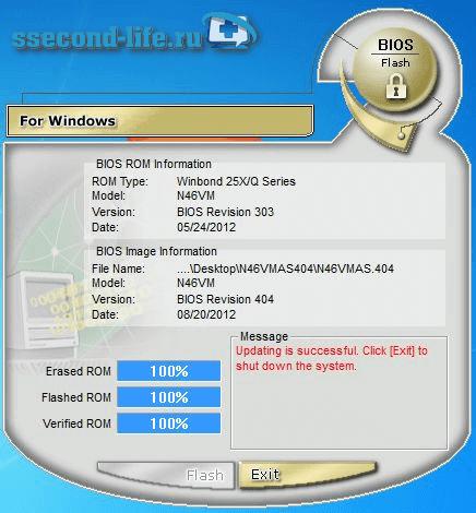 Обновление BIOS на ноутбуке Asus через Windows BIOS Flash Utility