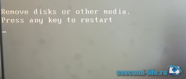 Remove disks or other media. Press any key to restart