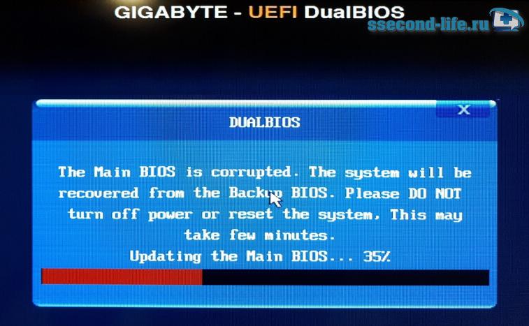 Процесс обновления GIGABYTE - UEFI DualBIOS через кнопку запуска