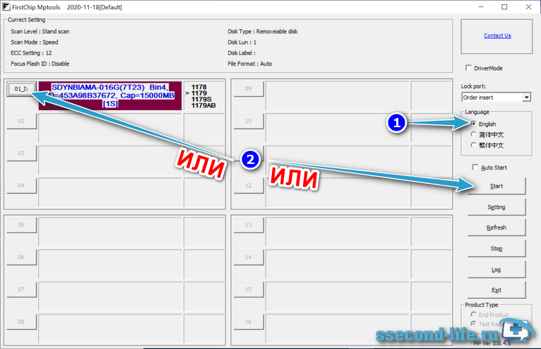 FirstChip FC1178/FC1179 MpTools - обновление прошивки