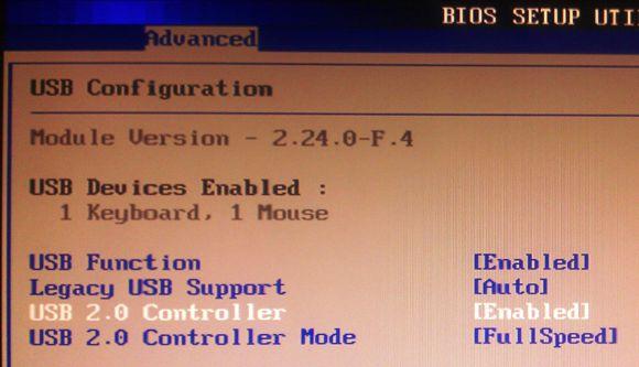 Подключение USB 2.0  в настройках BIOS